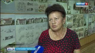 В министерстве строительства и ЖКХ Карачаево-Черкесии прошел приём граждан