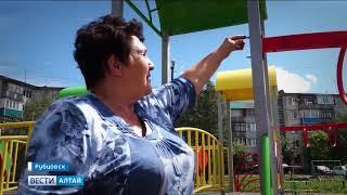 Жители Рубцовска требуют от прокуратуры разобраться с некачественным ремонтом дворов