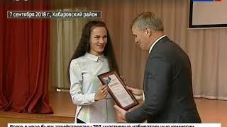 Вести-Хабаровск. Газификация с. Мичуринское