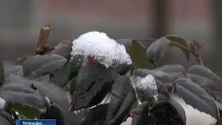 Синоптики: в Ростовской области ожидается ухудшение погоды