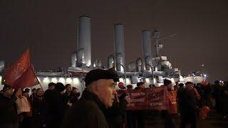 КПРФ провела митинг вопреки решению правительства Санкт-Петербурга. ФАН-ТВ