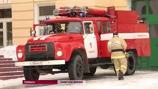 В Северске сгорела квартира с майнинг-фермами