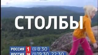 """Анонс: фильм Евгении Плотниковой """"Столбы"""""""
