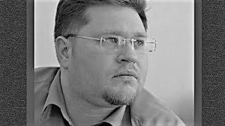 В Сургуте попрощались с Дмитрием Осьминкиным