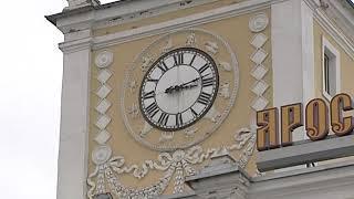Вокзал Ярославль-Главный признали объектом культурного наследия