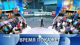 Парад в Санкт-Петербурге. Время покажет. Выпуск от 30.07.2018