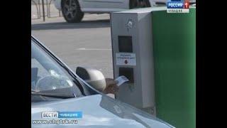 В Чебоксарах пытаются  усовершенствовать работу парковочной системы