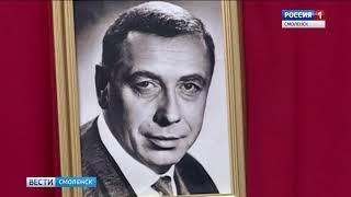 Смоляне вспоминают Анатолия Папанова