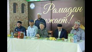 Ифтар в центре для слабослышащих
