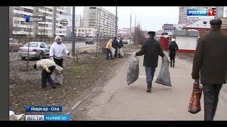 На помощь весне – в Йошкар-Оле стартовал месячник по уборке  города - Вести Марий Эл
