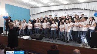 Колыма приняла Всероссийский хоровой фестиваль