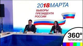 Порядка 20 тысяч наблюдателей будут работать на выборах в Подмосковье