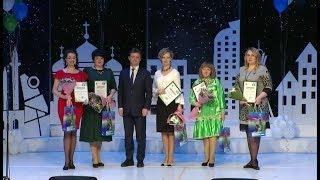 Имена победителей окружного конкурса «Педагог года» назвали в Белоярском