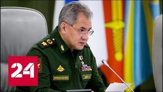 Шойгу: вина за трагедию с Ил-20 полностью лежит на израильской стороне