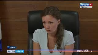 Детский омбудсмен Анна Кузнецова провела в Пензе прием граждан