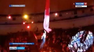 Воздушная гимнастка упала с высоты в новокузнецком цирке