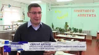 Народная экспертиза 18.10.18