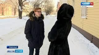Алтайский краевой СПИД-центр набирает волонтёров для работы с населением