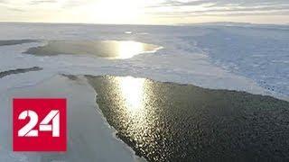 Опасная рыбалка: под городом Анадырем мелководные бухты почти не замерзли - Россия 24