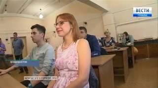 Во Владивостоке будущие водители трамваев сели за учебные парты