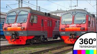 Андрей Воробьев: пенсионеры Москвы и области смогут бесплатно ездить на электричках