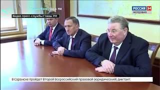 Владимир Волков провел совещание по взаимодействию Правительства РМ с РЖД