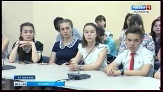 Астраханские школьники и студенты обсудили вопросы реализации Федерального Закона о волонтерстве
