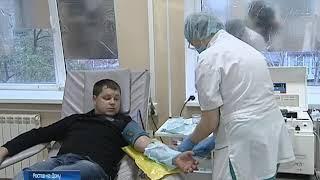 До конца недели ростовчане могут сдать кровь для национального регистра доноров костного мозга