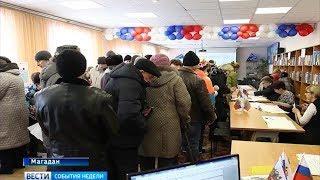 Итоги и анализ хода выборов Президента РФ на Колыме ч. 1
