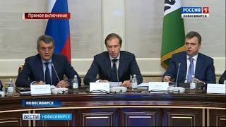 В Новосибирске работает министр промышленности и торговли России Денис Мантуров