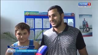 Вести Карачаево-Черкесия 15.10.2018