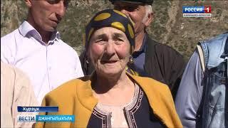Вести на карачаевском языке 17.10.2018