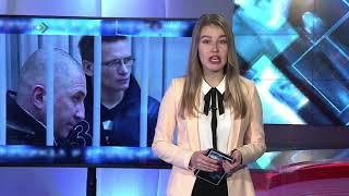 КРиК. Криминал и комментарии. 02.11.18