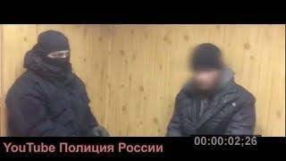 Полиция России-при силовой поддержке бойцов ОМОН Войск национальной гвардии задержали подозреваемых