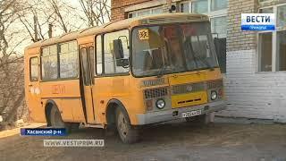Новый автобус из Иркутска получили школьники села Перевозное