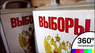 В городах Подмосковья идет подготовка к 18 марта