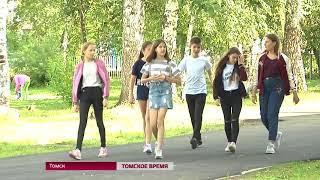Территории возле томских школ и детсадов будут заасфальтированы