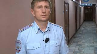 В Пензе уроженцев Белгородской области подозревают в сбыте наркотиков