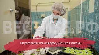 В Вологде открылся новый пункт выдачи молочной кухни