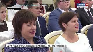 Государственные награды и первые паспорта! Владимир Волков провел торжественное собрание в преддвери