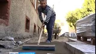В Советске приступили к ремонту тротуаров