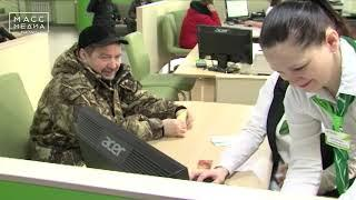 Вклады населения Камчатки в банках превысили 74 млрд | Новости сегодня | Масс Медиа