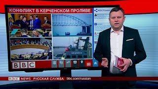 ТВ-Новости: Военное положение на Украине. Что теперь будет?