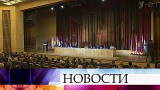 В Москве прошло заседание Парламентской Ассамблеи ОДКБ.
