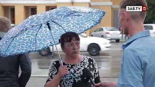 Забайкальцы считают, что возросшие тарифы на ЖКХ не обоснованы и не прозрачны