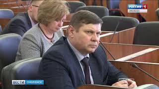 Смоленские депутаты оценили работу МФЦ