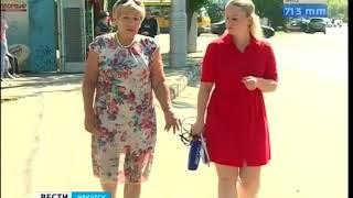 Иркутянка повредила ногу из за ямы на остановке