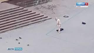 На Соборной площади молился голый человек