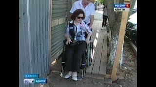 Активисты ОНФ проверили  общественные места Майкопа на доступность для маломобильных горожан