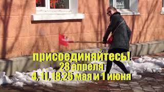 «Пора убрать этот отстой»: жителей Петропавловска песней зовут на субботники